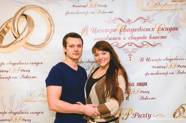 Будущие молодожены посетили Главную свадебную выставку