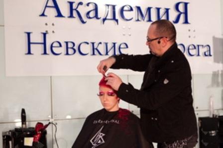 Вы просматриваете изображения у материала:  Невские Берега