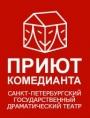 Приют комедианта -  санкт-петербургский государственный драматический театр