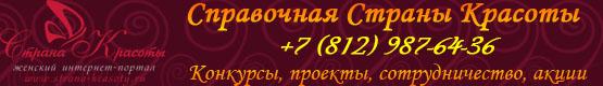 Banner_Dlya_spravochnoi