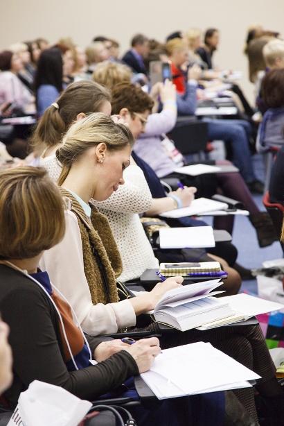 Конференция для руководителей предприятий индустрии красоты «Стратегии успеха 2016» (XVI Совет директоров) 11 февраля 2016 г.