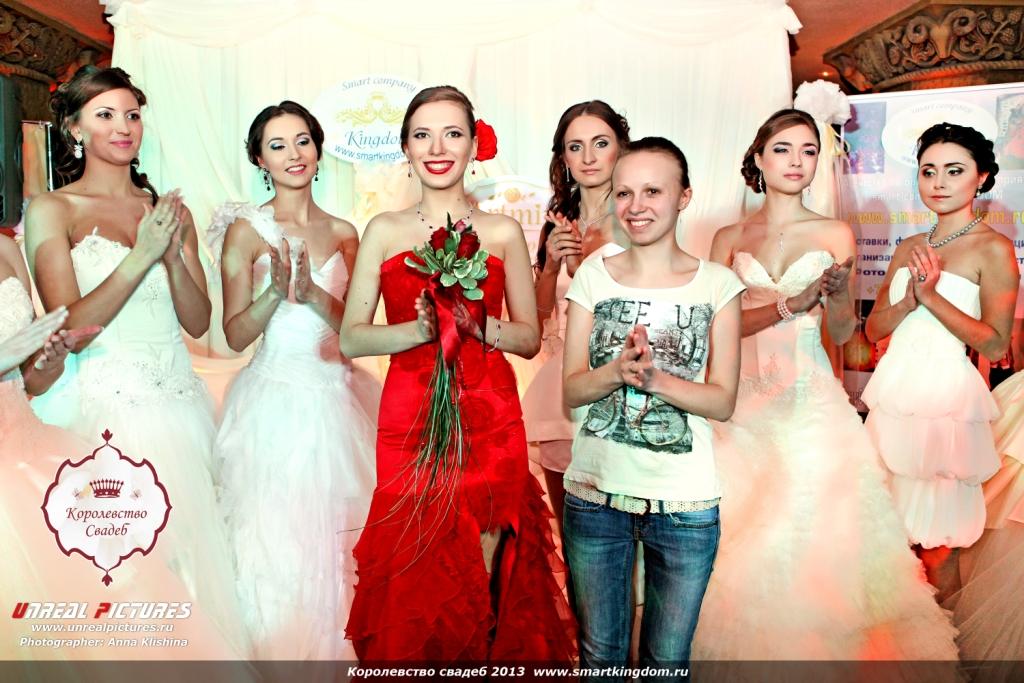 Korolevstvo svadeb 14b