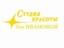 Logo Zoi Ivanovoi