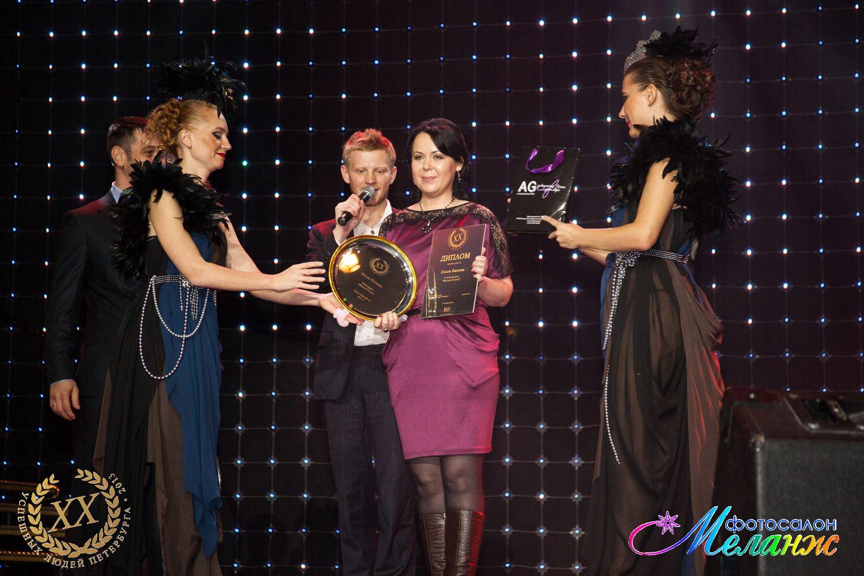 Premiya Usp.lydi IMG 0472