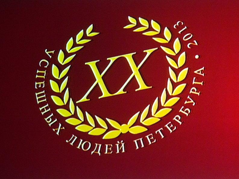 Premiya Usp.lydi IMG 6886