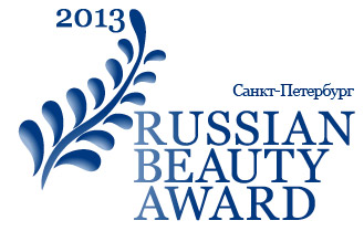 Russian Beauty Award logo-2013-spb