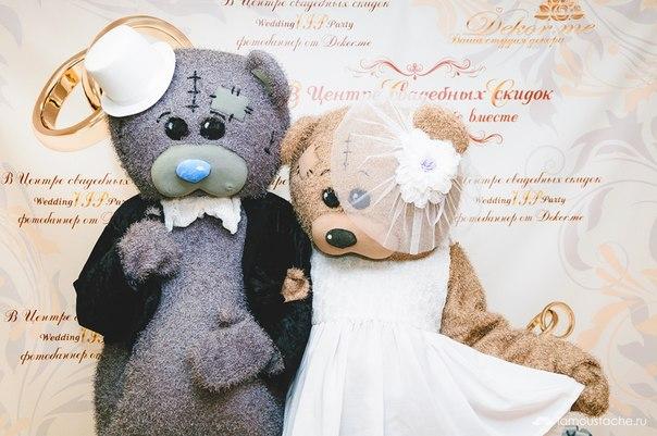 Выступление артистов на свадьбе