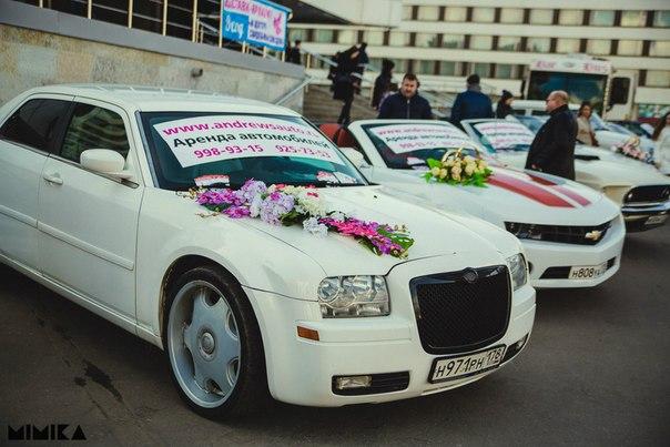 прокат машин на свадьбу