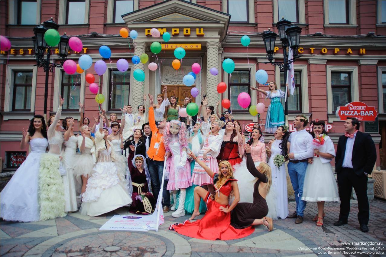Wedding Festival-VI 024 5