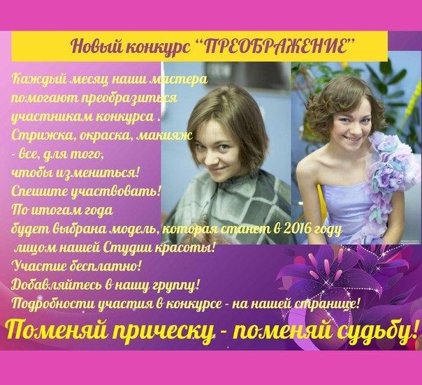 Zoya Ivanova Konkurs DsJSh7 KhVM-1