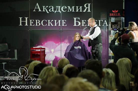 Вы просматриваете изображения у материала: Фестиваль Красоты Невские Берега. Красота – это обещание счастья.