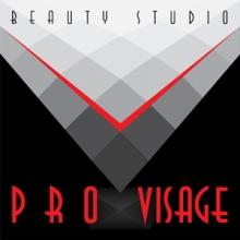 Студия красоты «Pro Visage»/«Про Визаж», салон красоты